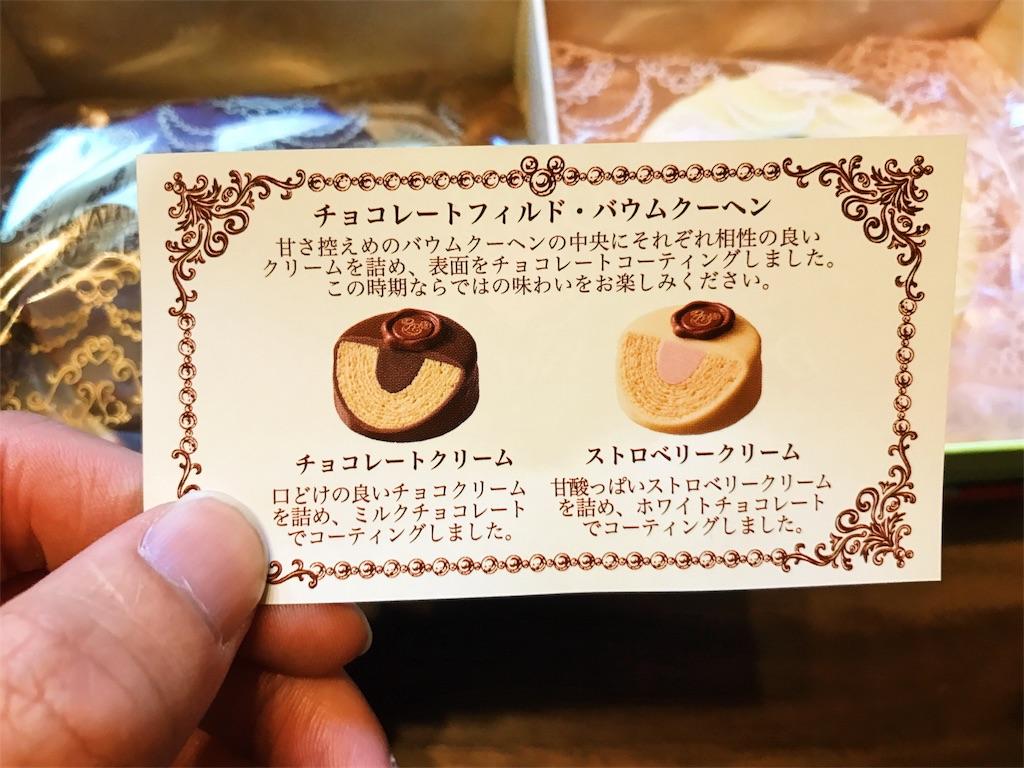 f:id:takenoko6285:20170117183402j:image