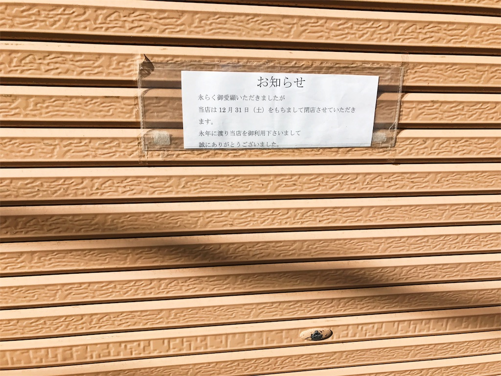 f:id:takenoko6285:20170118094518j:image
