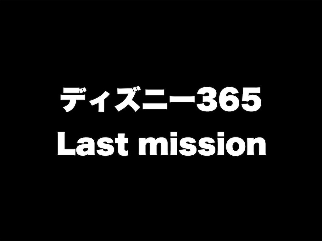 f:id:takenoko6285:20170118185309j:image
