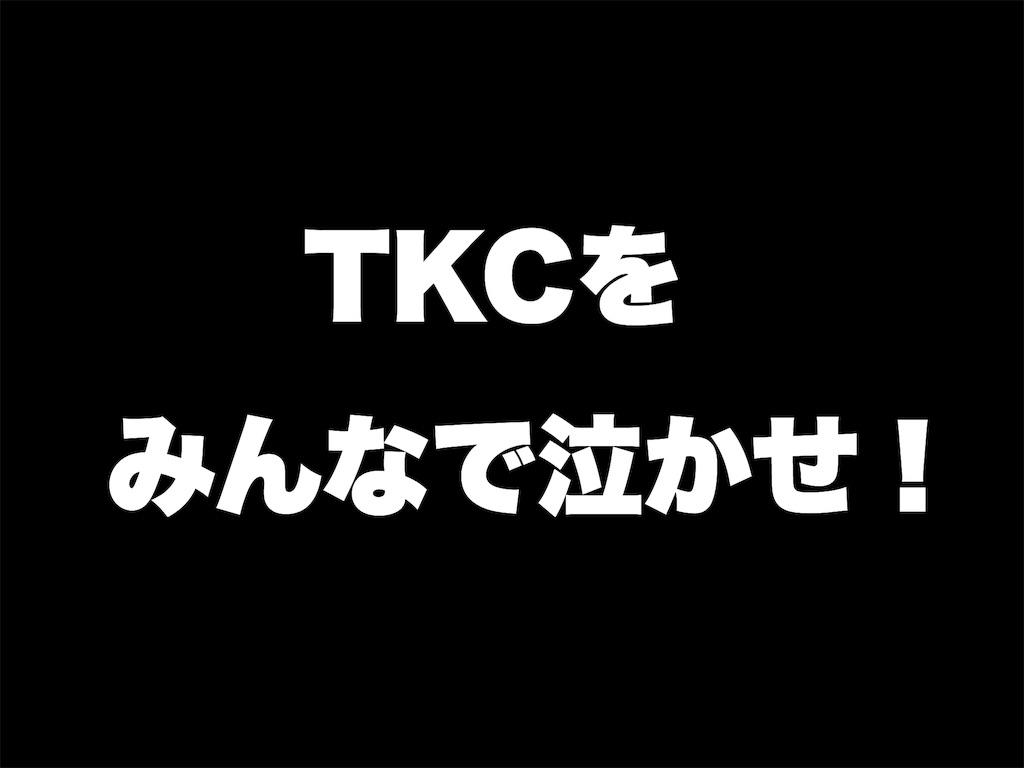 f:id:takenoko6285:20170118185341j:image