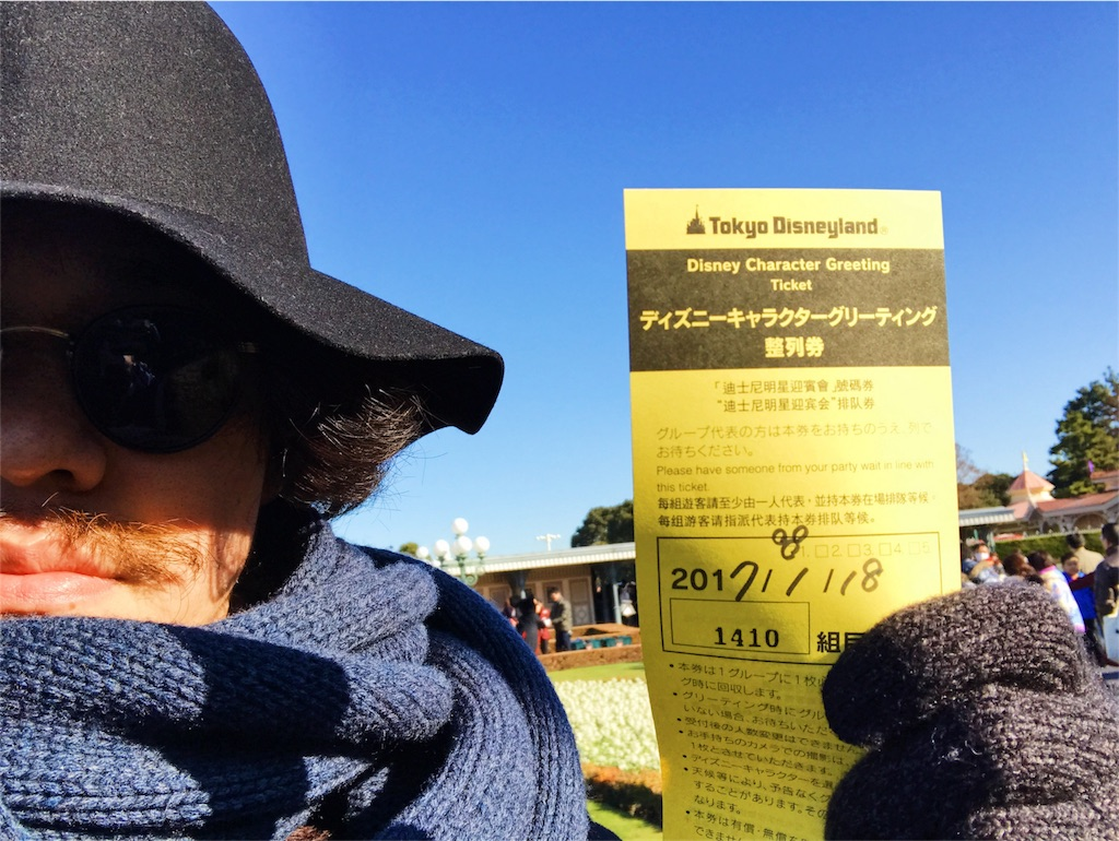 f:id:takenoko6285:20170120173627j:image
