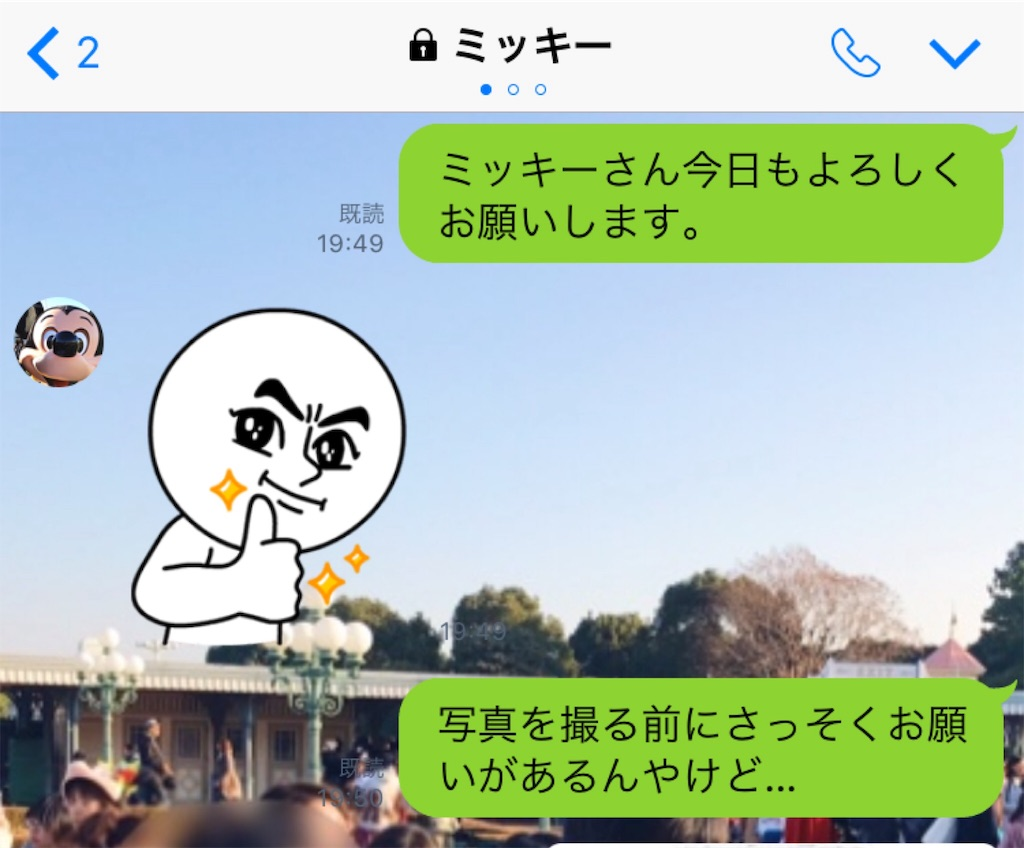 f:id:takenoko6285:20170121195625j:image