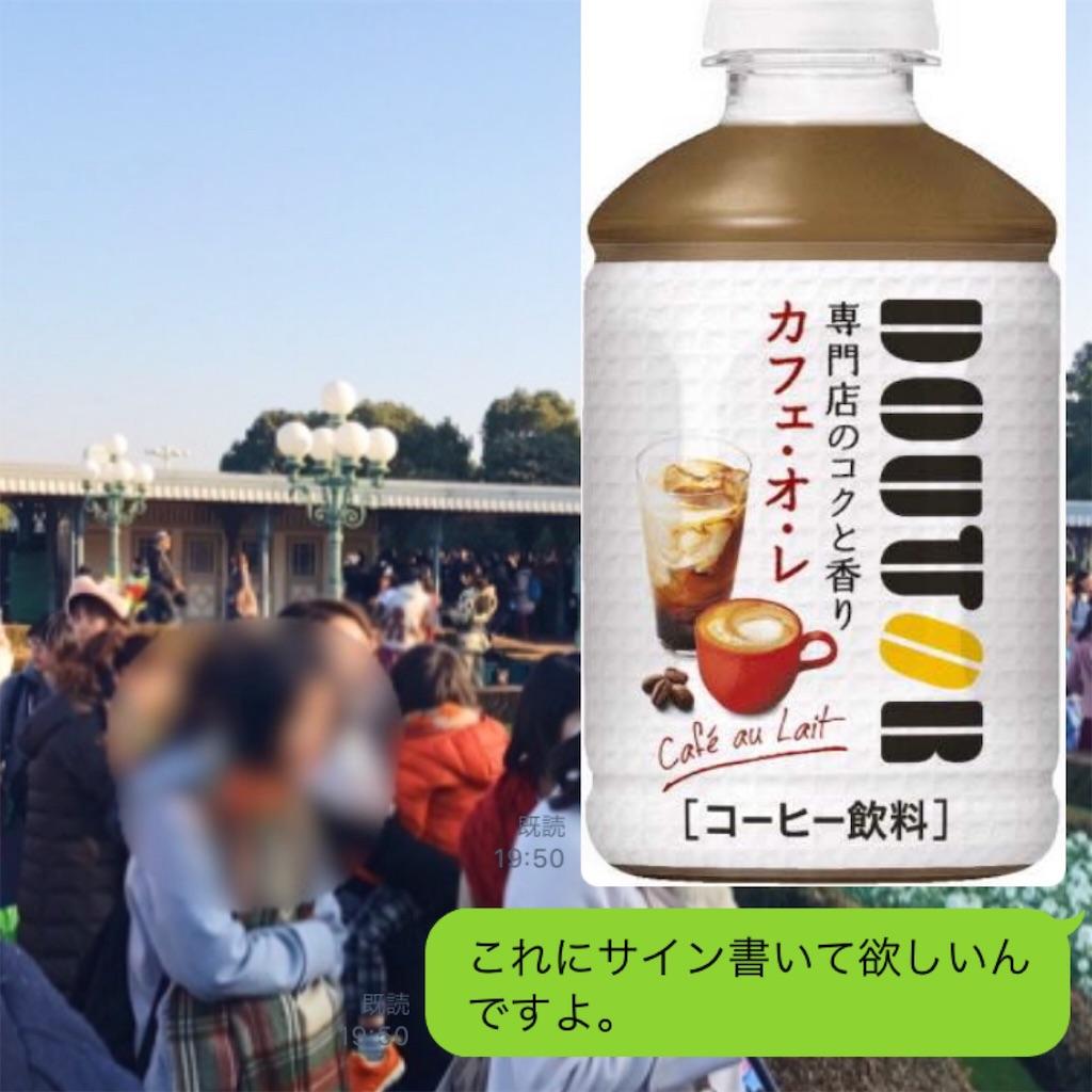 f:id:takenoko6285:20170121195633j:image
