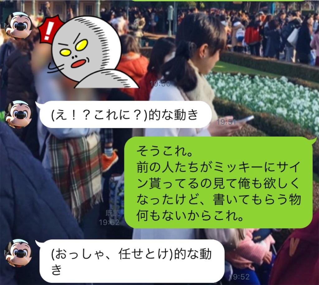 f:id:takenoko6285:20170121195642j:image