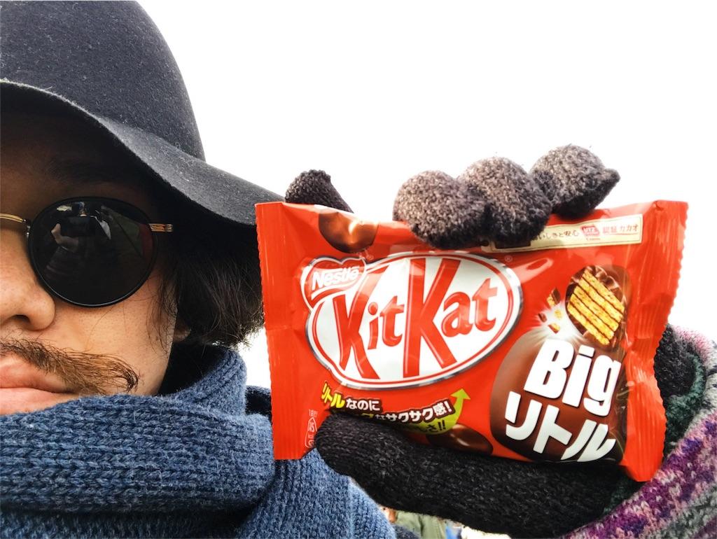 f:id:takenoko6285:20170121203433j:image