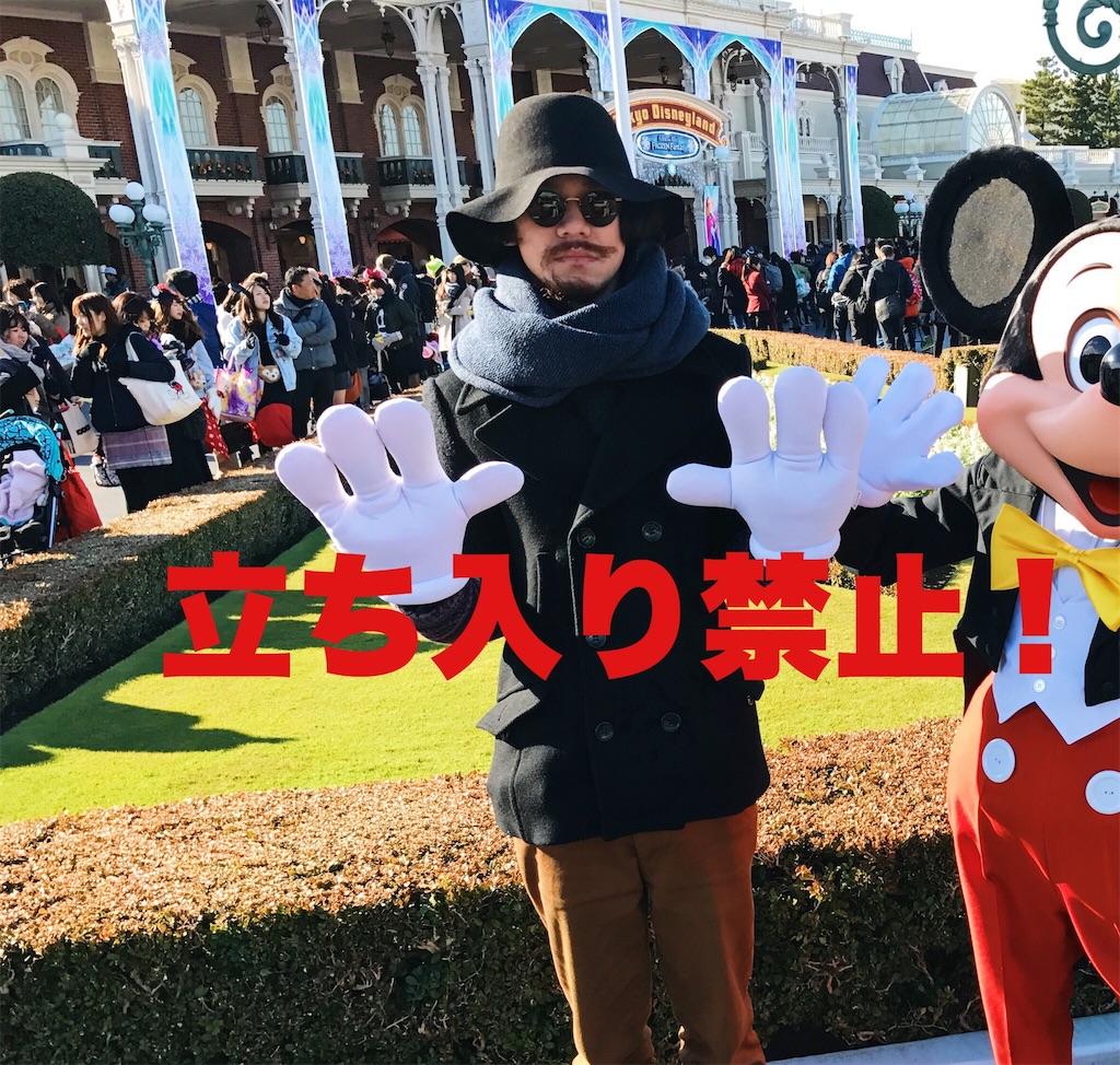 f:id:takenoko6285:20170125185138j:image