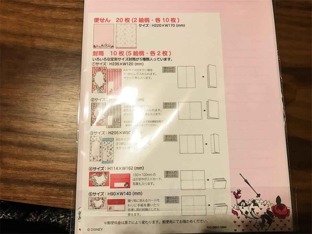f:id:takenoko6285:20170126162616j:image