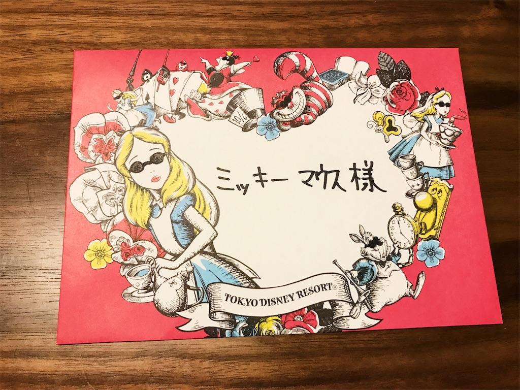 f:id:takenoko6285:20170126164127j:image