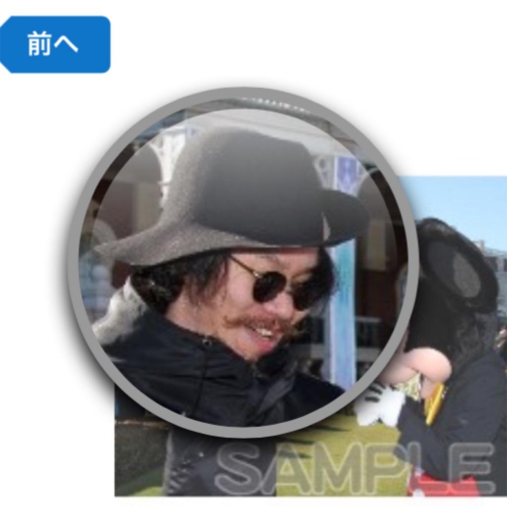 f:id:takenoko6285:20170126172533j:image