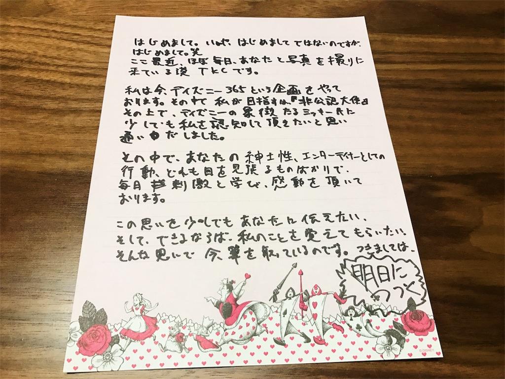 f:id:takenoko6285:20170126172743j:image