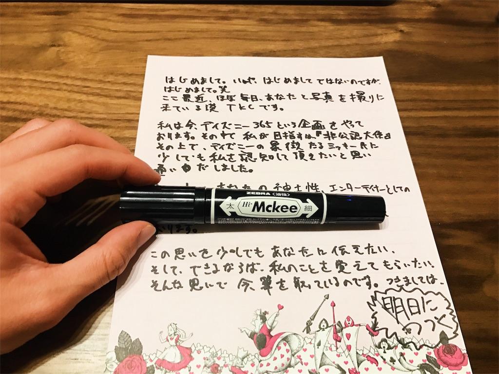 f:id:takenoko6285:20170126173150j:image