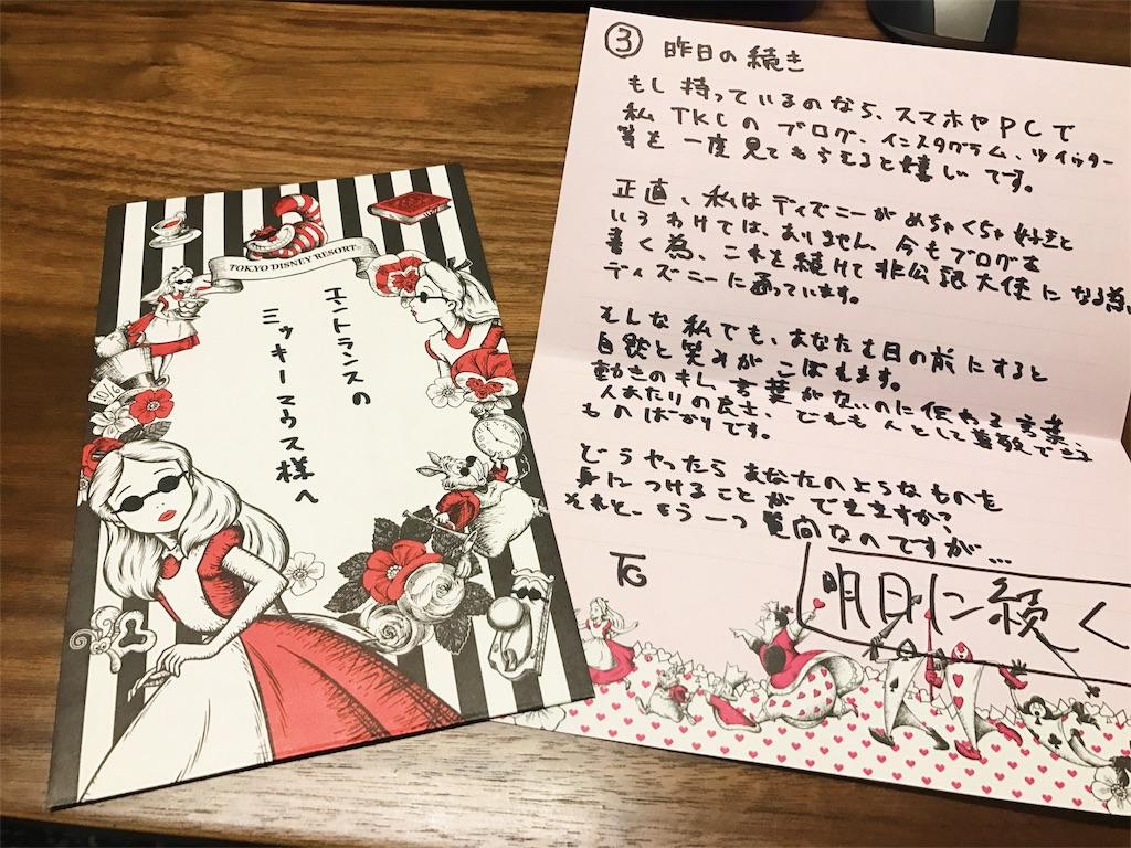 f:id:takenoko6285:20170128221728j:image
