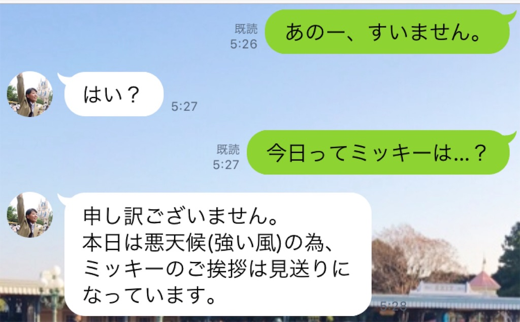 f:id:takenoko6285:20170129053540j:image