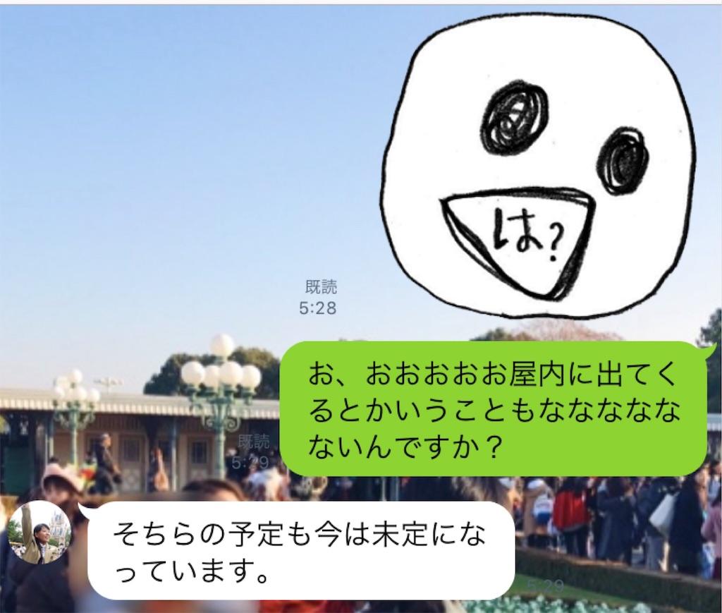 f:id:takenoko6285:20170129053549j:image