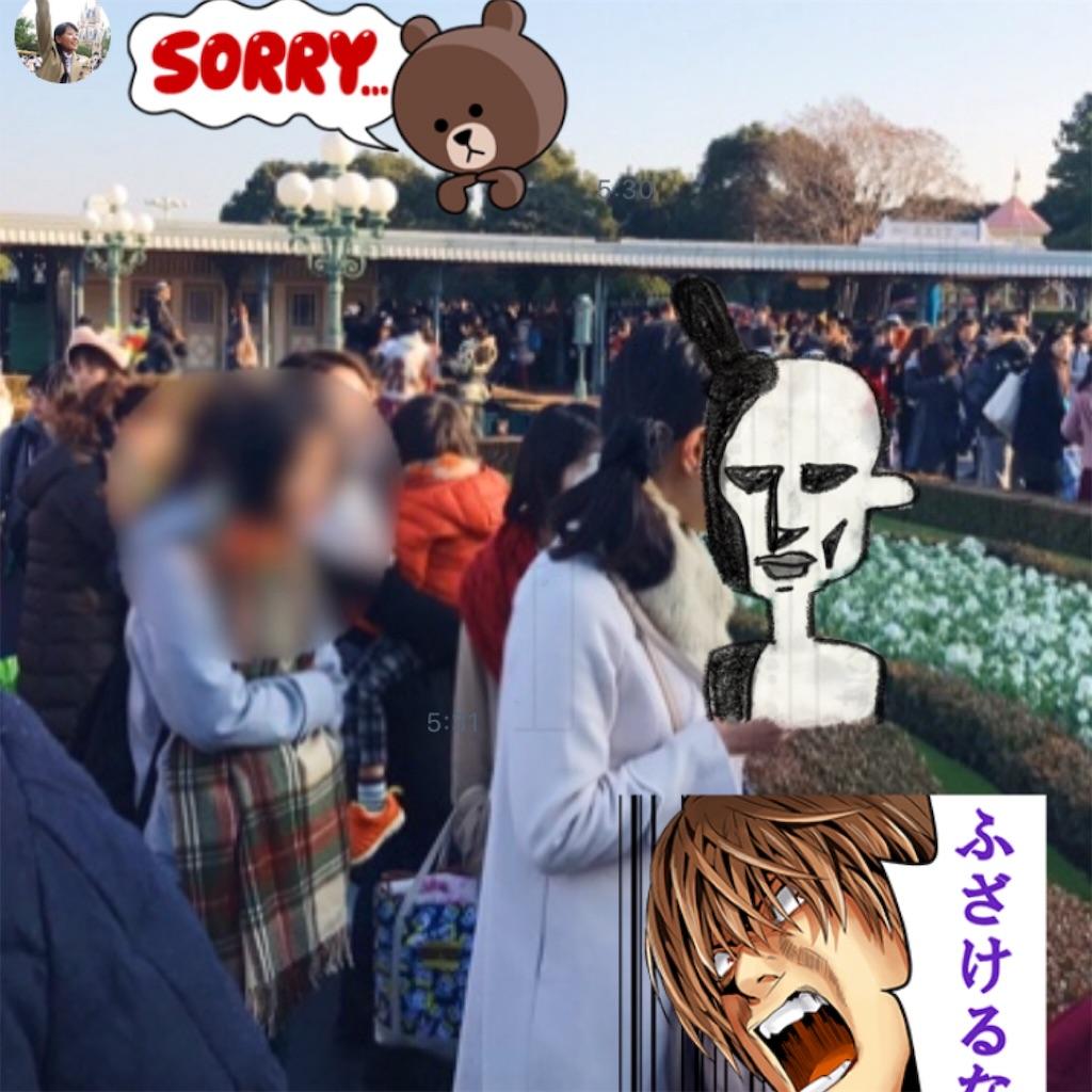 f:id:takenoko6285:20170129053557j:image