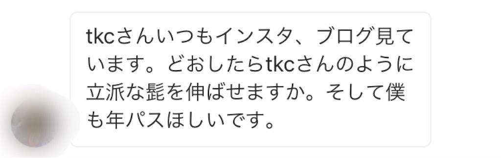 f:id:takenoko6285:20170129072022j:image