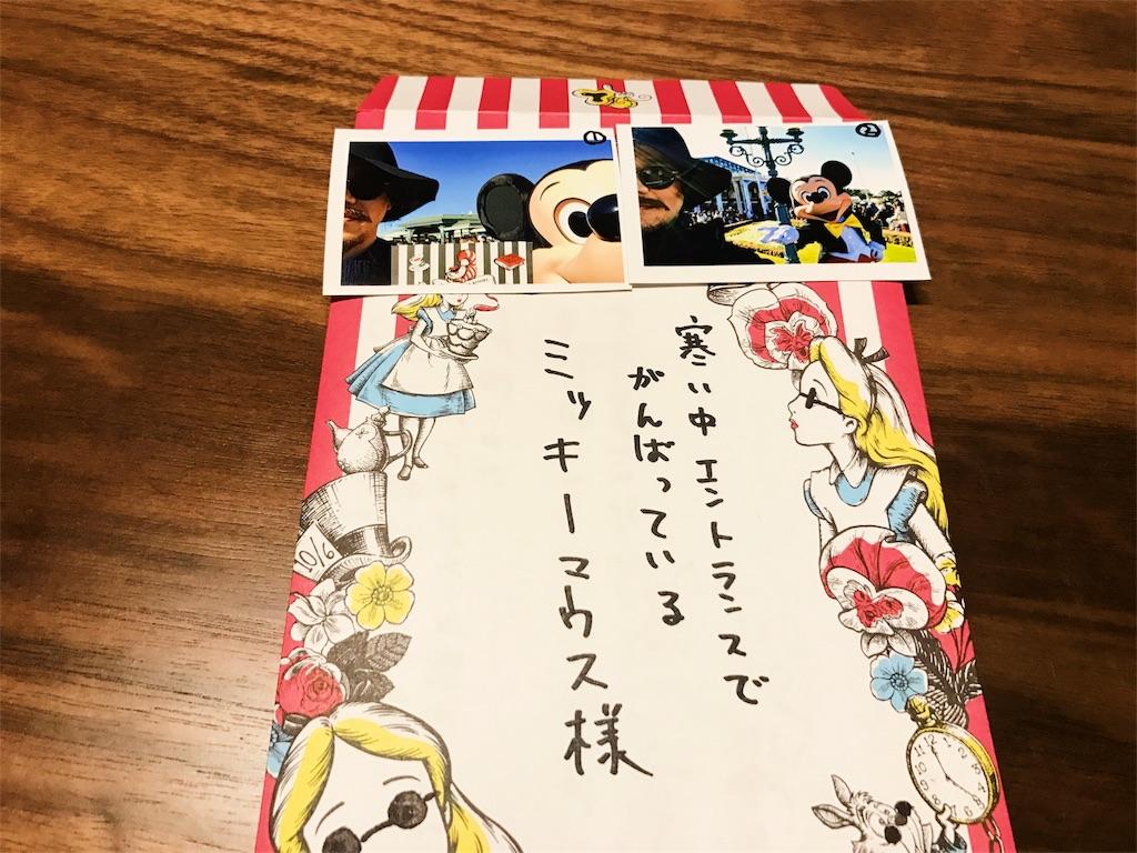 f:id:takenoko6285:20170129142021j:image