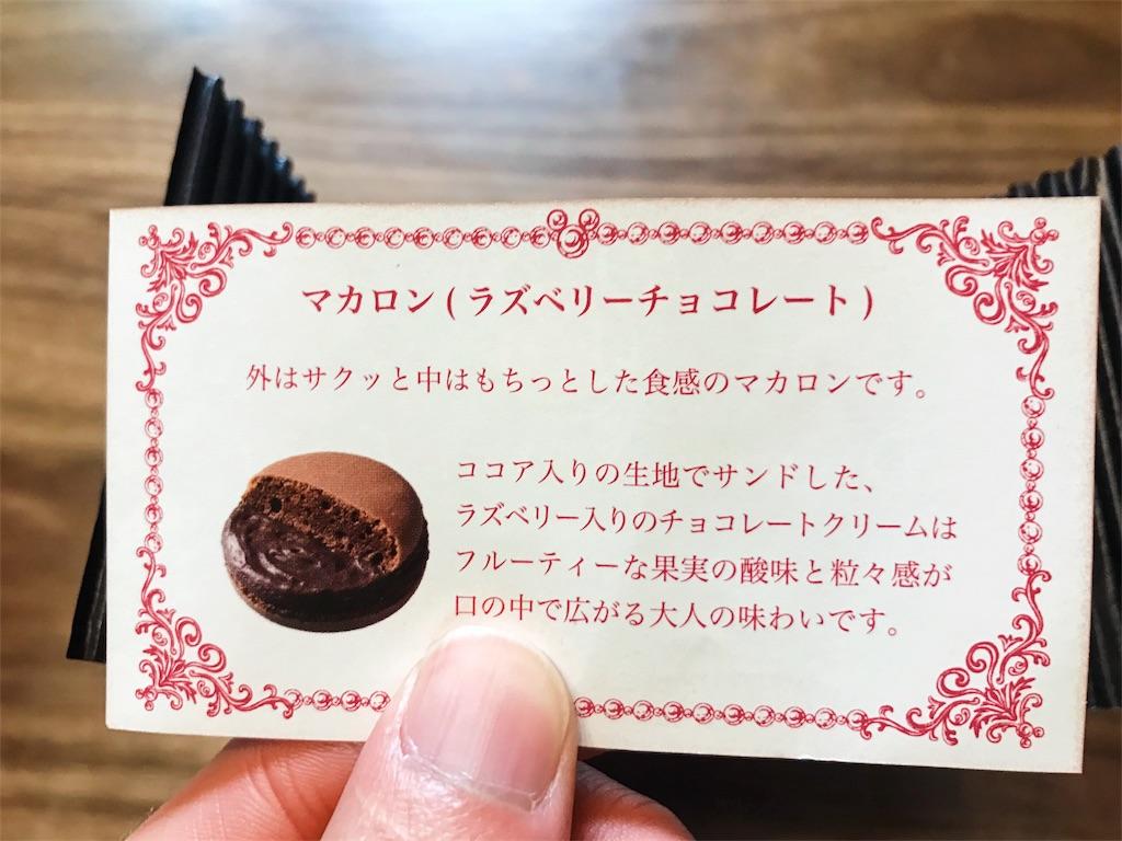 f:id:takenoko6285:20170130194530j:image