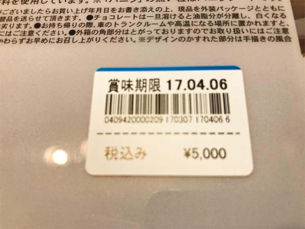 f:id:takenoko6285:20170130200109j:image