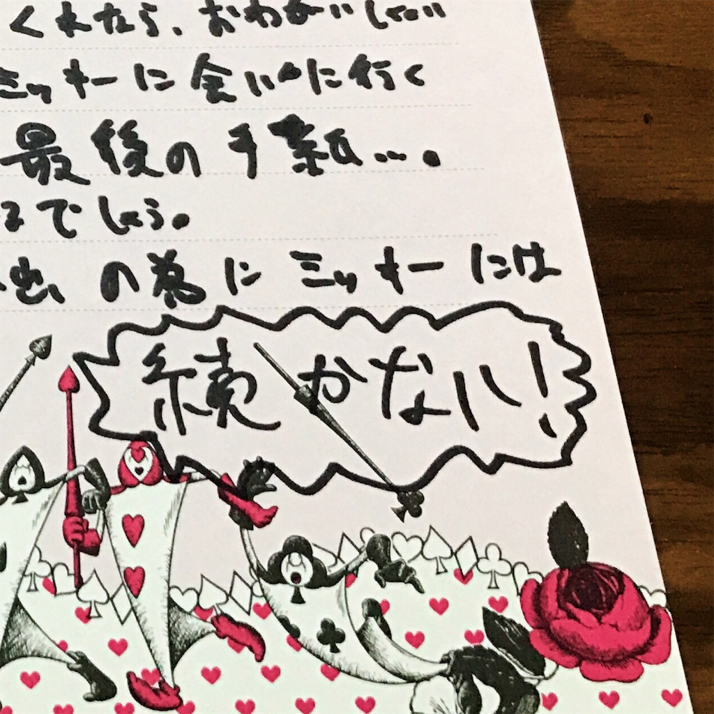 f:id:takenoko6285:20170201191226j:image
