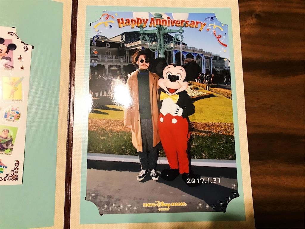f:id:takenoko6285:20170201201602j:image