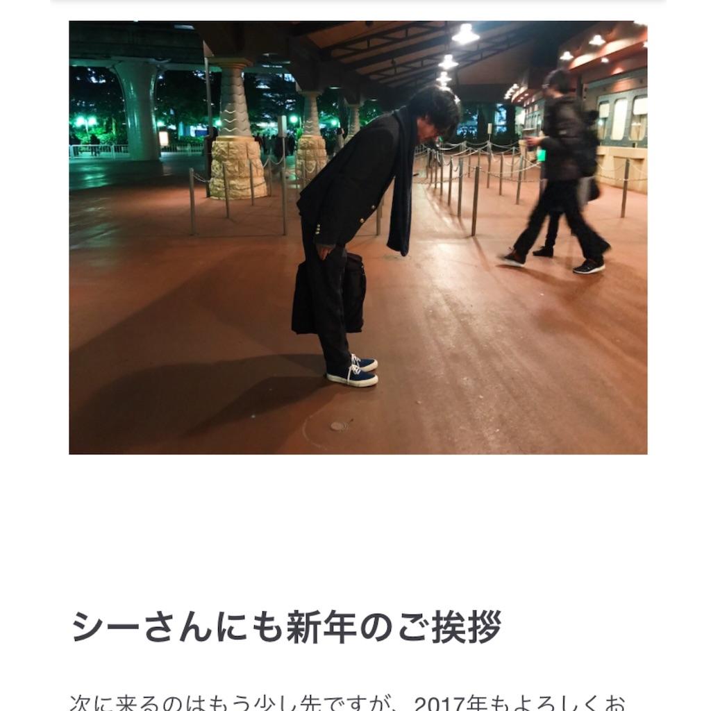 f:id:takenoko6285:20170202191719j:image