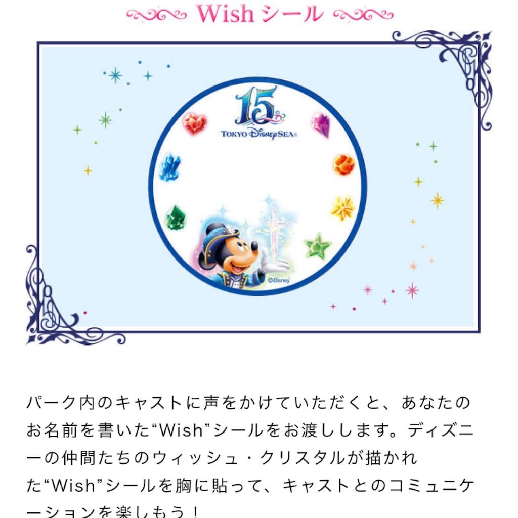 f:id:takenoko6285:20170202194633j:image