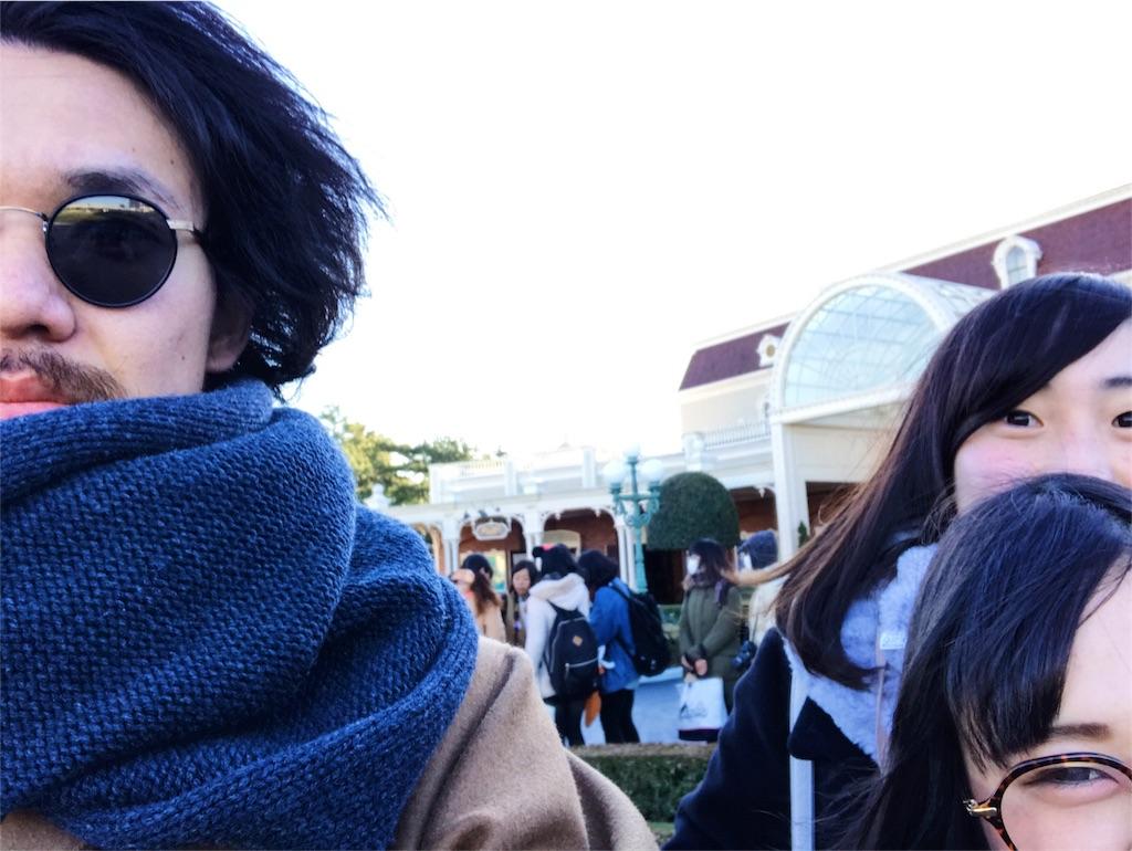 f:id:takenoko6285:20170202202954j:image