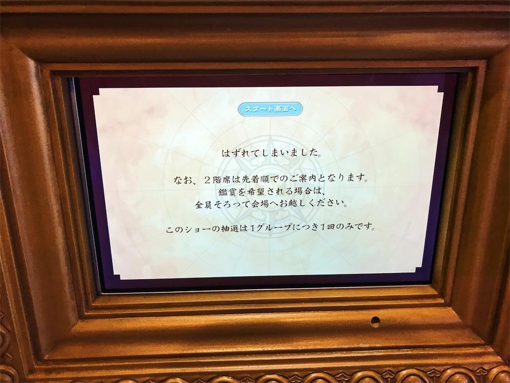 f:id:takenoko6285:20170204205004j:image