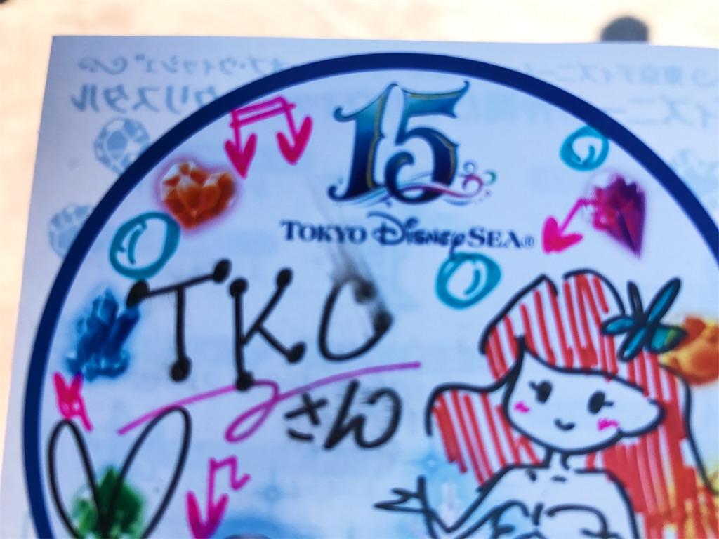 f:id:takenoko6285:20170205185159j:image