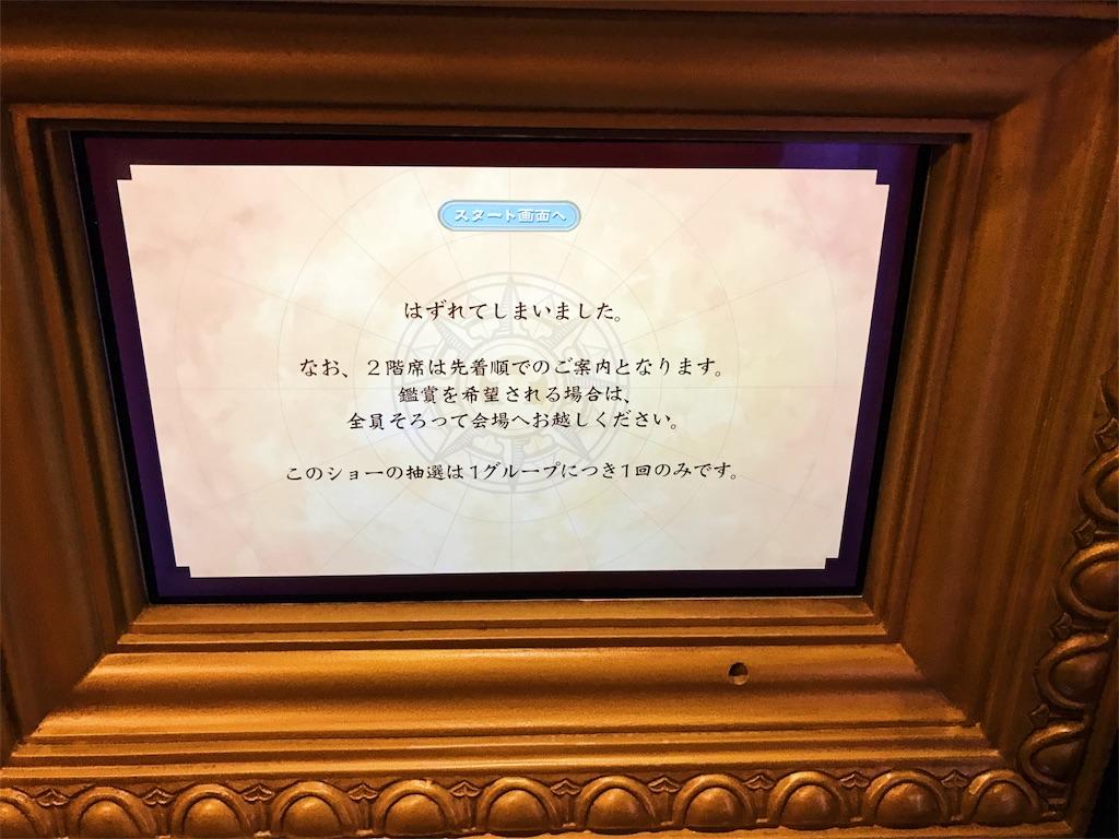 f:id:takenoko6285:20170205190540j:image