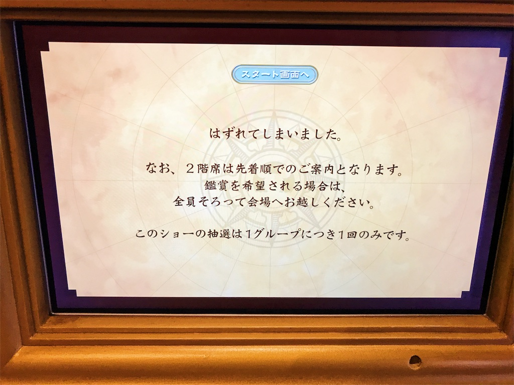 f:id:takenoko6285:20170207213637j:image
