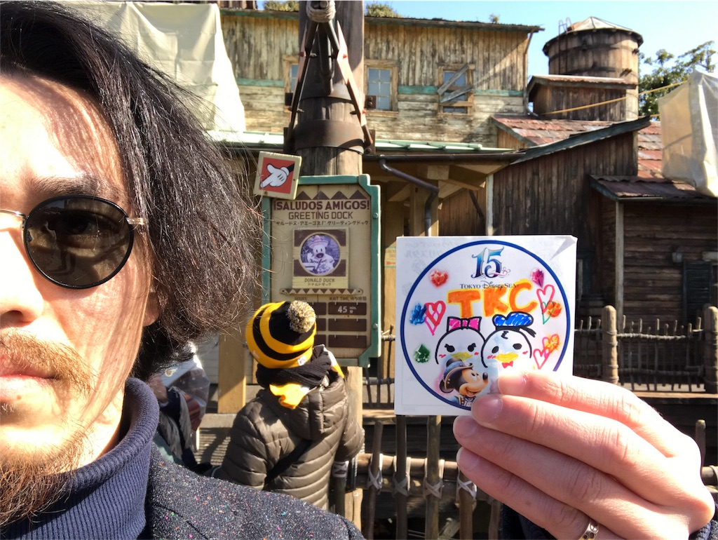 f:id:takenoko6285:20170210194846j:image