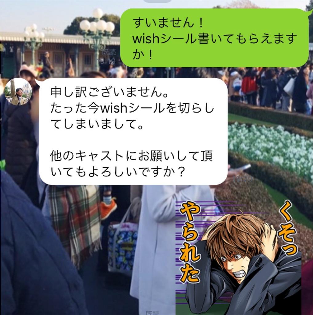 f:id:takenoko6285:20170211192106j:image