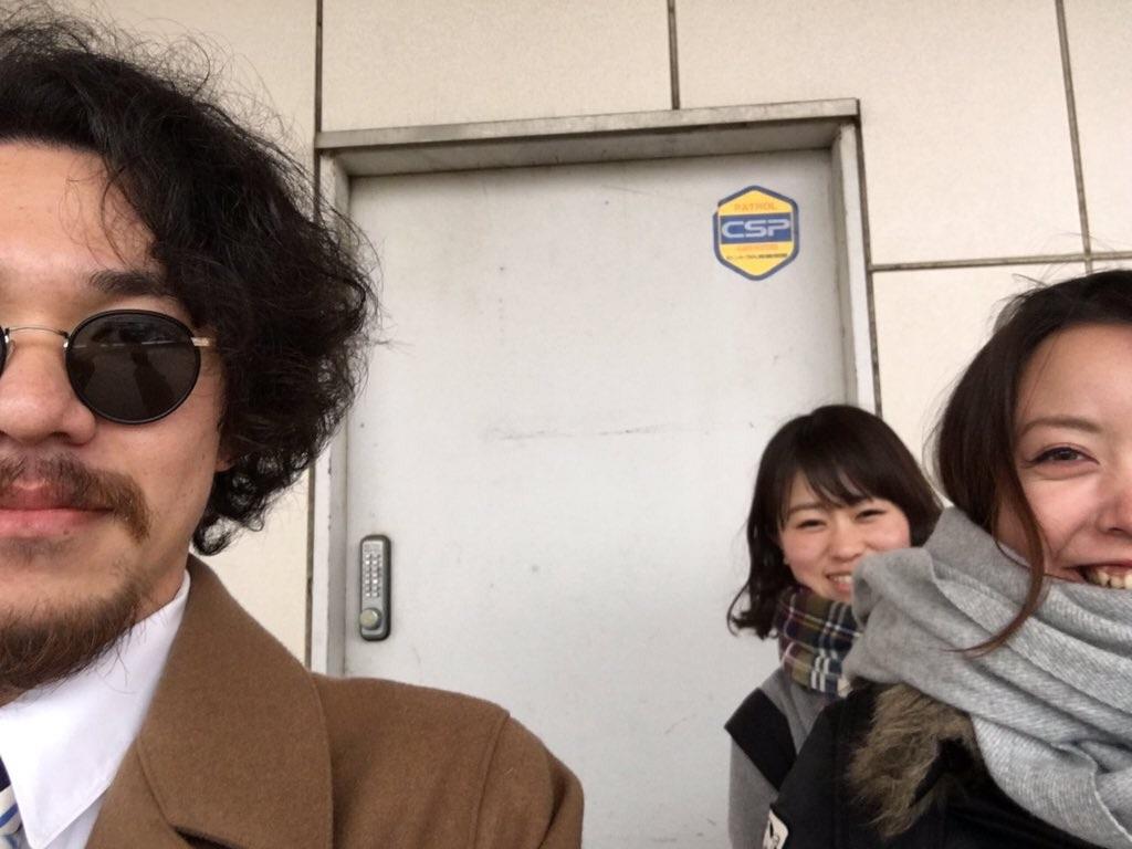 f:id:takenoko6285:20170212070023j:image
