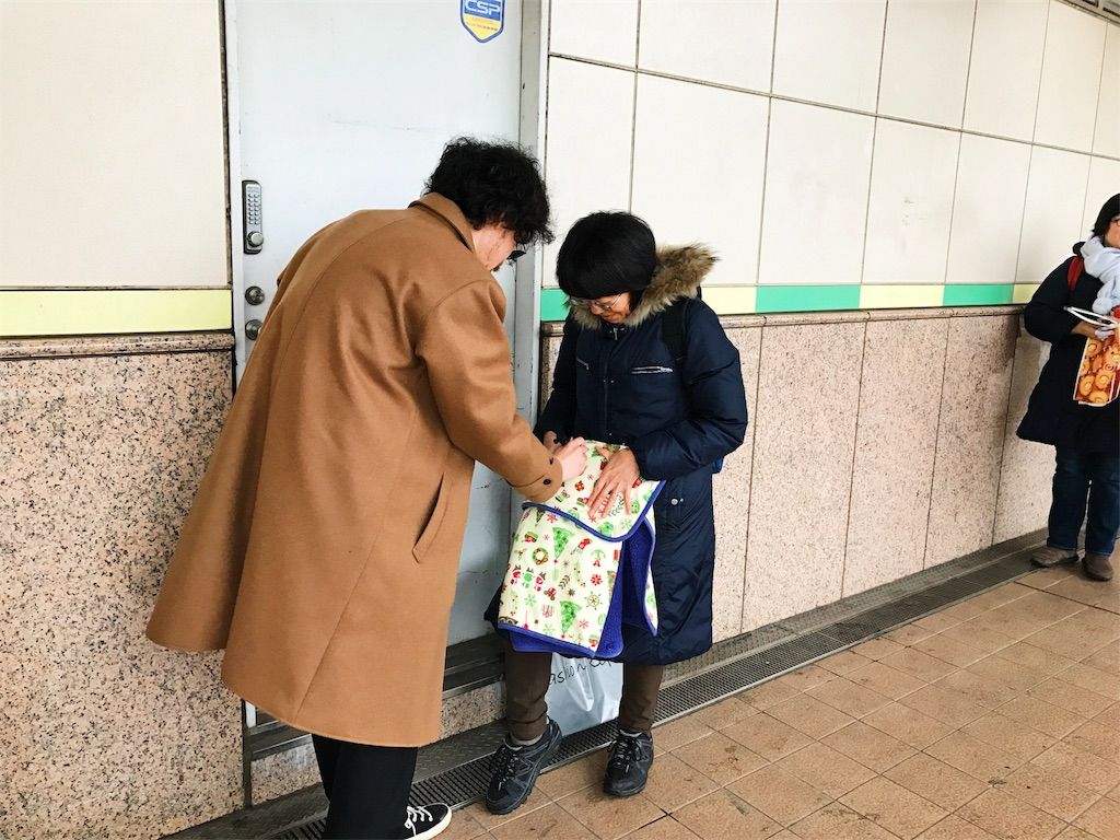f:id:takenoko6285:20170212072856j:image