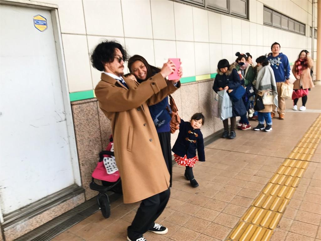 f:id:takenoko6285:20170212072949j:image
