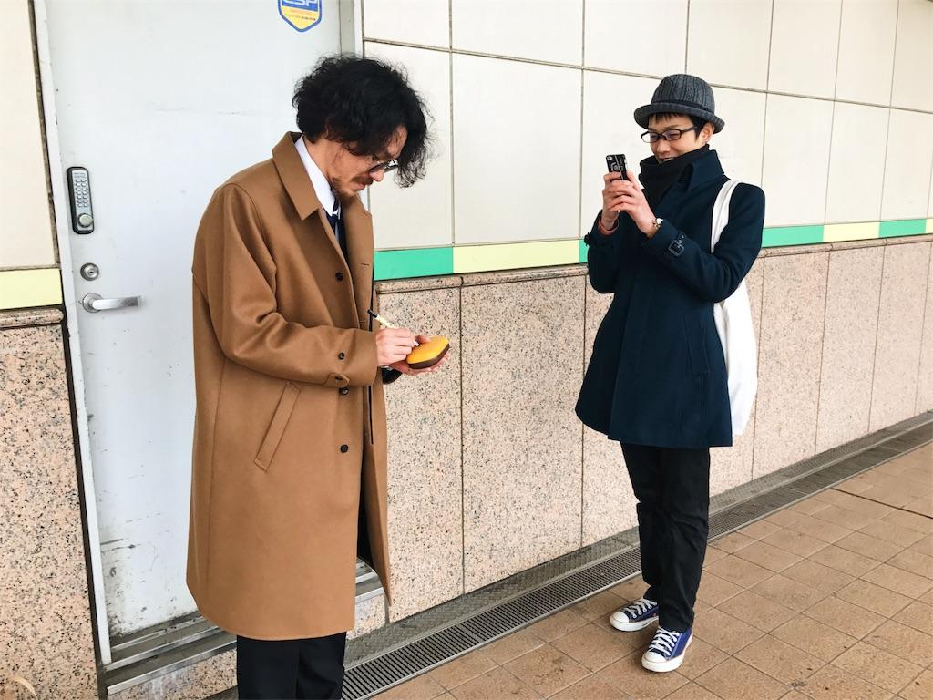 f:id:takenoko6285:20170212073013j:image