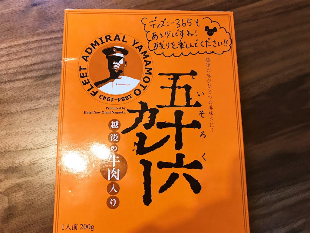 f:id:takenoko6285:20170212085509j:image