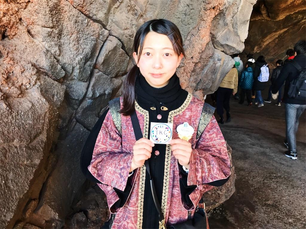 f:id:takenoko6285:20170213191125j:image