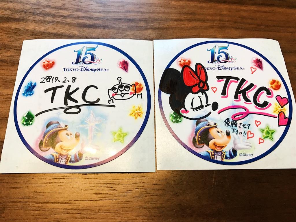 f:id:takenoko6285:20170214195642j:image