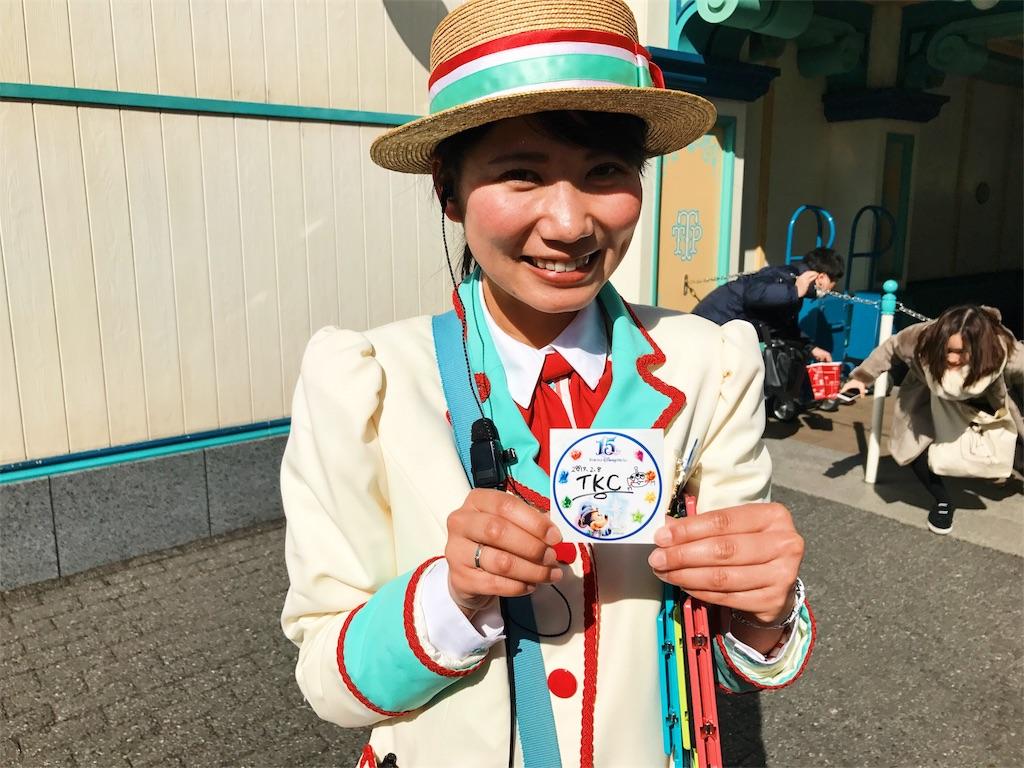 f:id:takenoko6285:20170214200324j:image