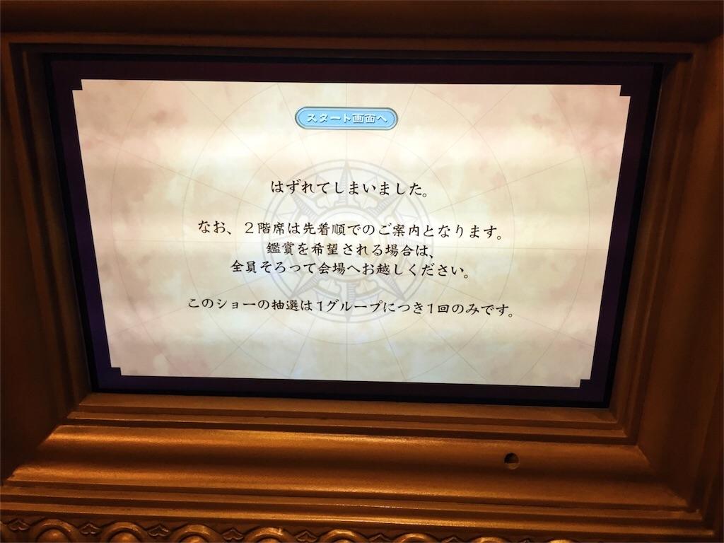 f:id:takenoko6285:20170217193616j:image