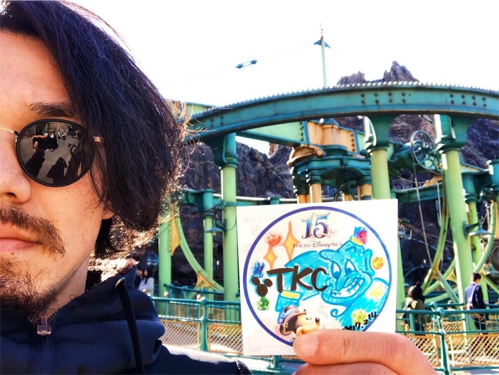 f:id:takenoko6285:20170218191531j:image