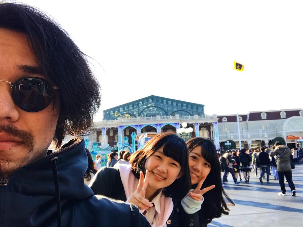 f:id:takenoko6285:20170218200242j:image