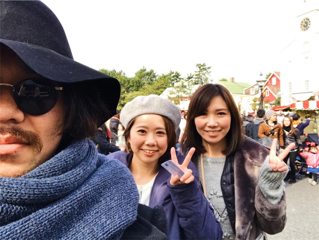 f:id:takenoko6285:20170221202015j:image