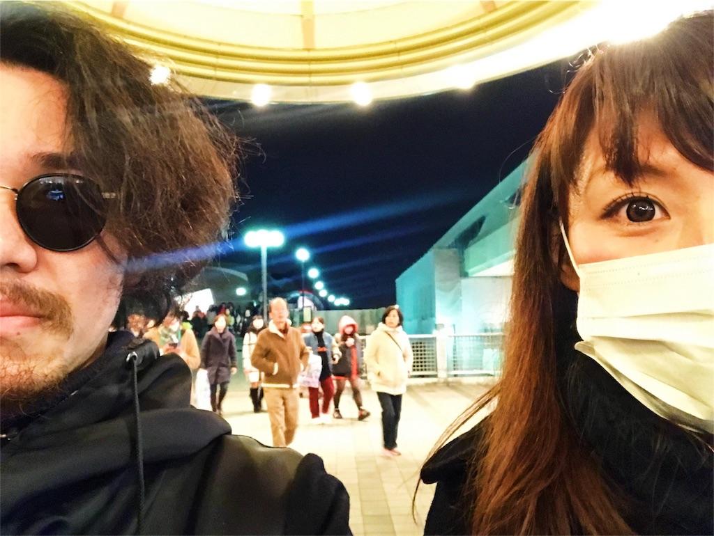 f:id:takenoko6285:20170221202637j:image
