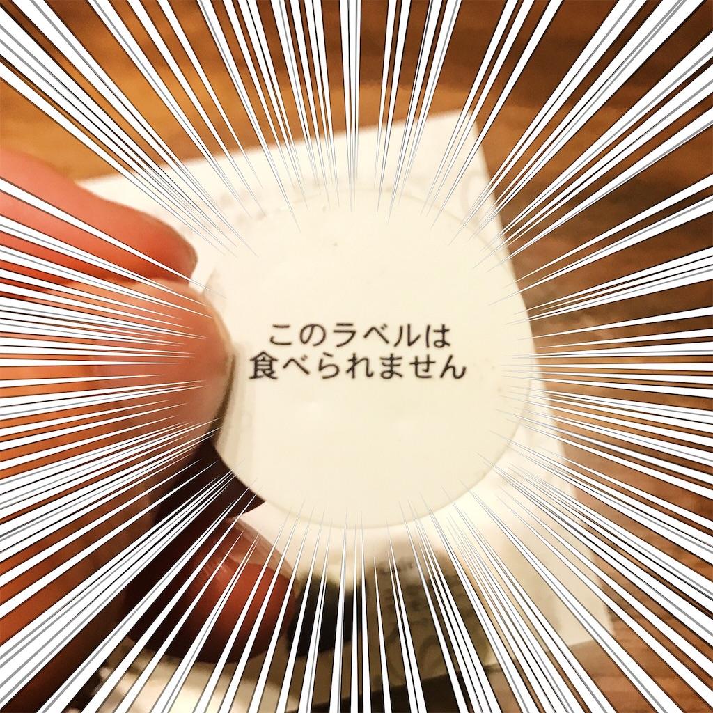 f:id:takenoko6285:20170222191505j:image