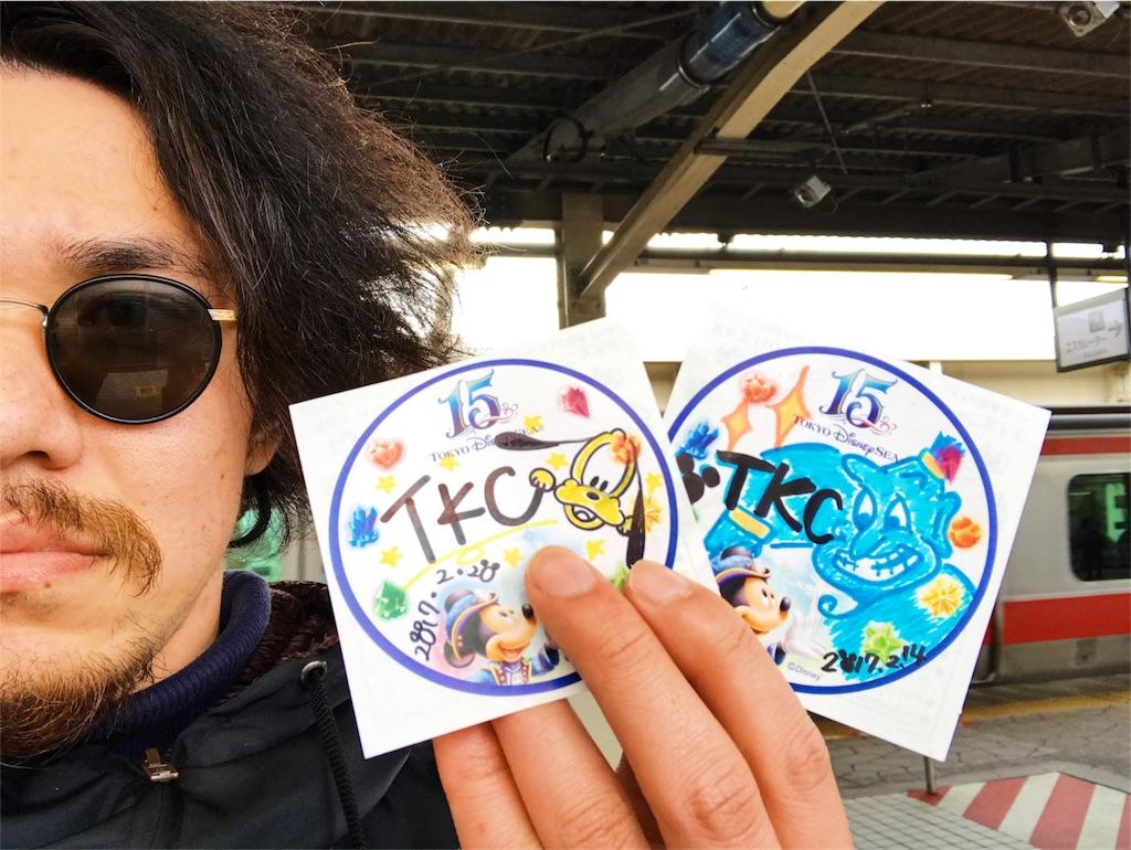f:id:takenoko6285:20170222200746j:image