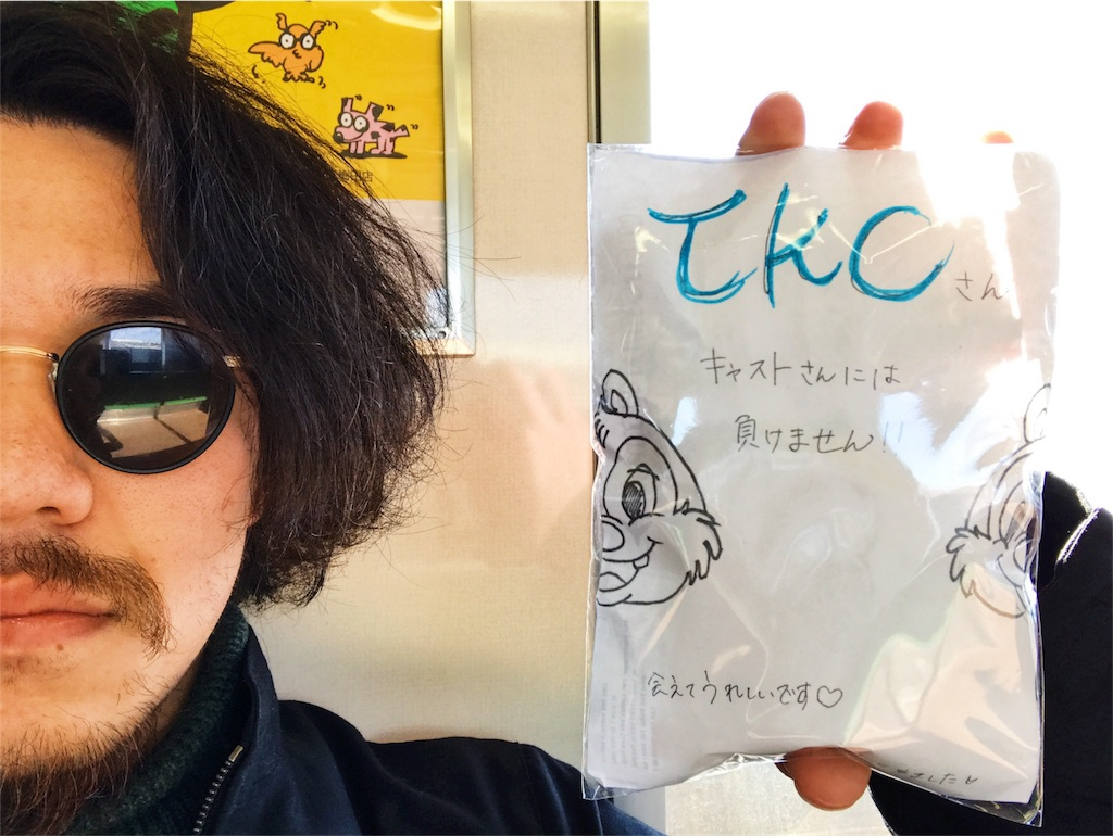 f:id:takenoko6285:20170223134235j:image